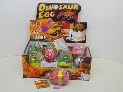 Growing Dinosaur Egg ( S )