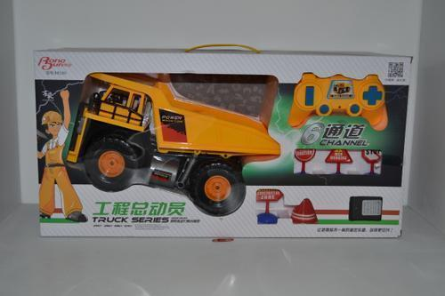 RC Construction Truck Set