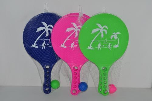 Beach Bat & Ball Plastic 3 colour