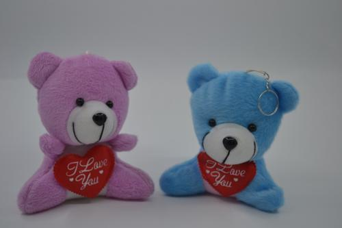 "Teddy ""I love you"" Keyring"
