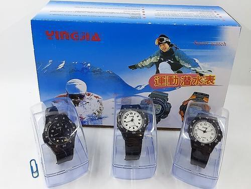 Boys Watch in PVC Box