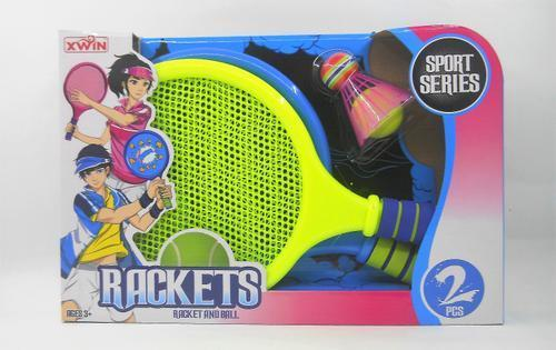 Racket Sport Series Round 3cl