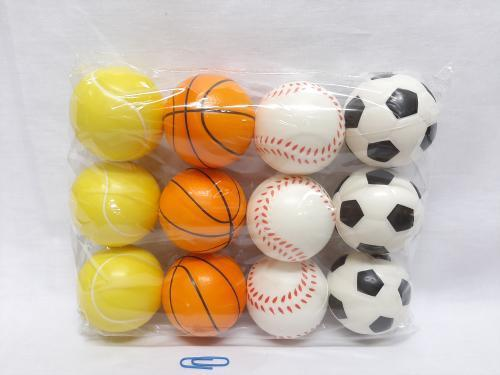Ball PU Sports 6.3cm