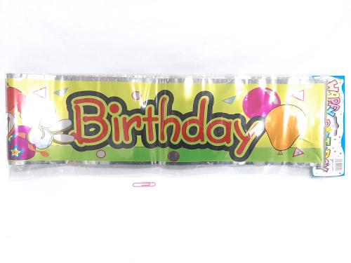 products/birthday_banner_foil.jpg