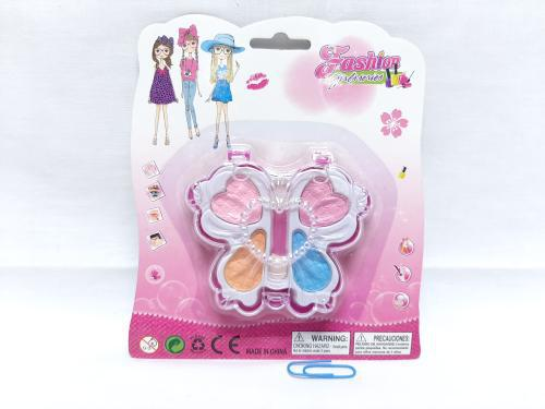 Girls Makeup Set Butterfly