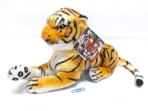 products/tiger.jpg